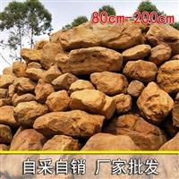 鱼池假山黄蜡石、驳岸专业造景石、广东天然黄蜡石直销