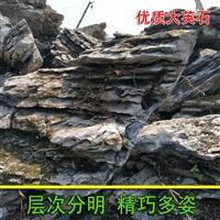 英石假山、天然英石造景、微景观英石置景、英石批量发货
