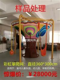 北京兒童樂園彩虹七彩攀爬網,鉆洞攀爬網游樂場設備