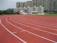 蓬安環保硅pu網球場批發