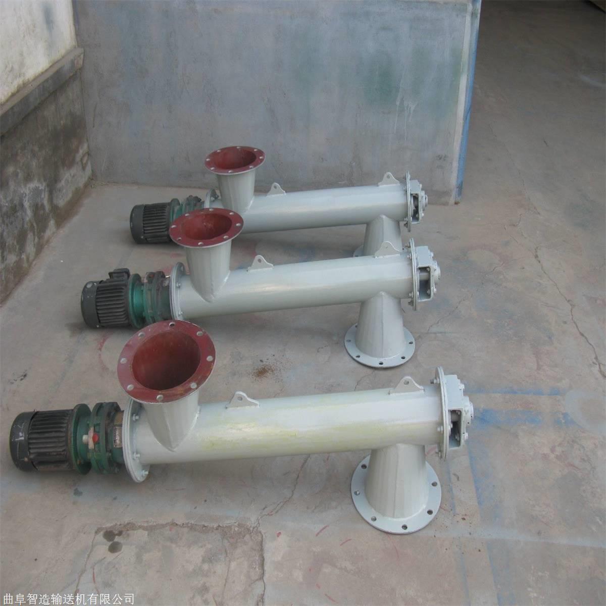 大型螺旋输送机 污泥螺旋输送机 GX/LS/U/TL型螺旋输送机