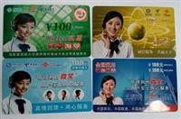 电话充值卡批发 ?#21592;?#22825;猫购物卡 商家促销礼品卡