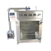 豆干烟熏加工设备 四川豆干烟熏炉 风味豆干烟熏炉