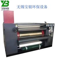 法蘭絨面料高滲透熱轉移印花機