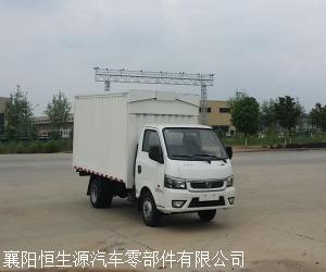 小型翼开启厢式车-翼展厢式微货车图片