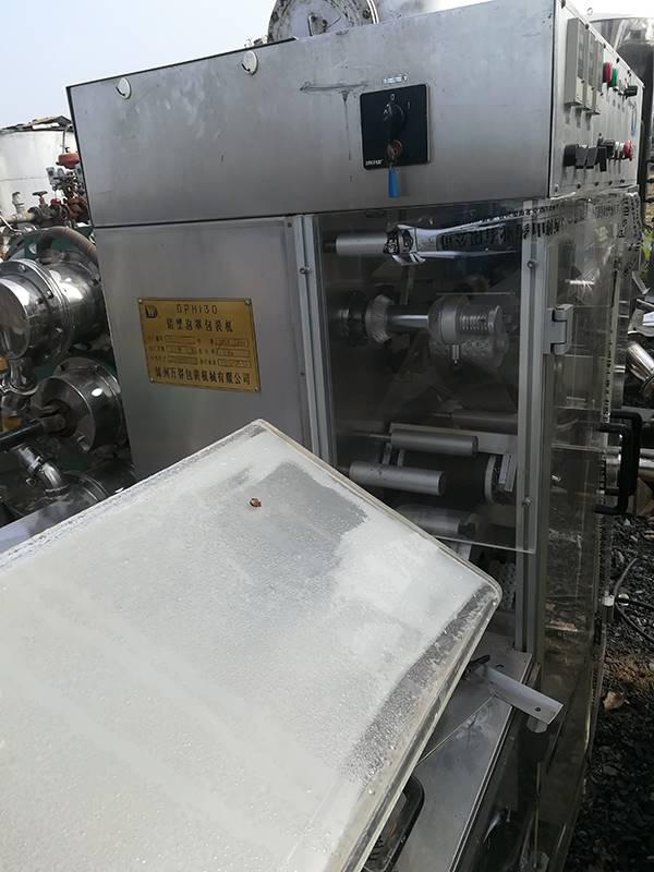 海口回收10台二手单效外循环浓缩器