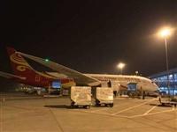 宁波机场国内空运,随机托运货物,宁波飞速航空货运