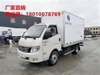 福田康瑞K1冷藏車報價