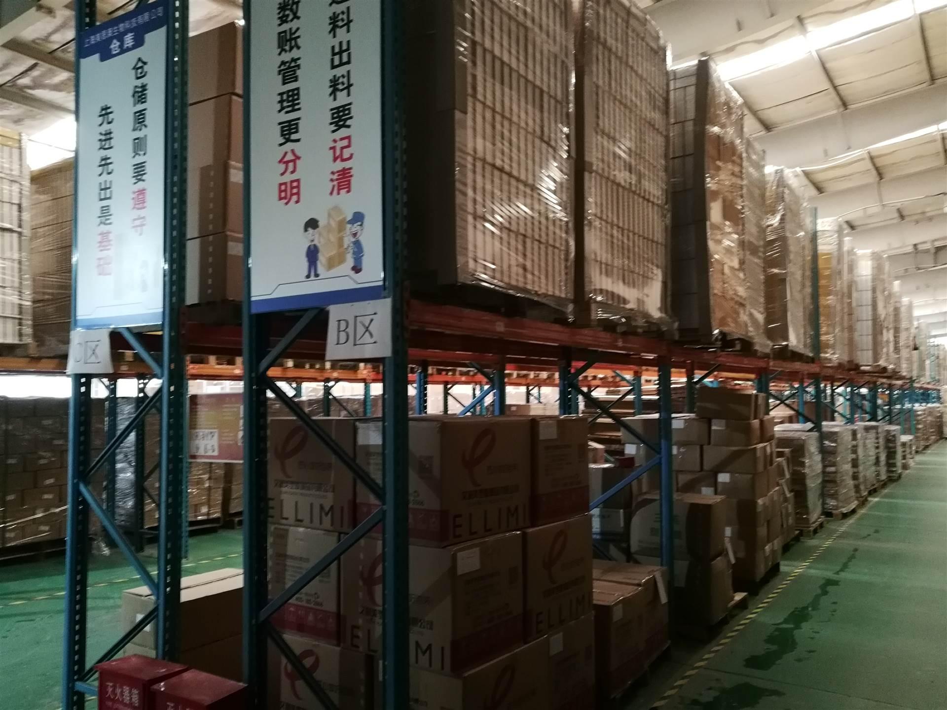 上海化妆品oem贴牌生产厂