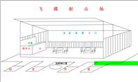 安徽電子飛碟射擊靶激光靶 射擊項目射擊場靶場