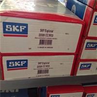 22209EK/C3進口軸承-吉林SKF軸承批發