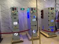 MVnex 550中置柜授权厂家KYN口-12电器预制舱