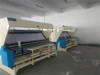 优质标配验布卷布机制造商