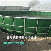 廠家直銷帆布水池養蝦水池蓄水池