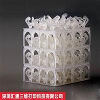 塑胶手板,3D打印塑胶手板  ,塑胶手板快速成型