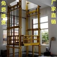 液压货梯厂河源液压升降货梯定制
