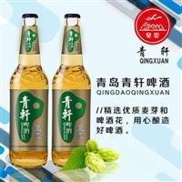 啤酒招商,啤酒生产厂家招辽源,地区代理商