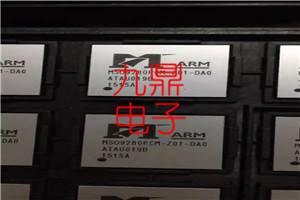 回收ACS723LLCTR-20AB采购配单物料