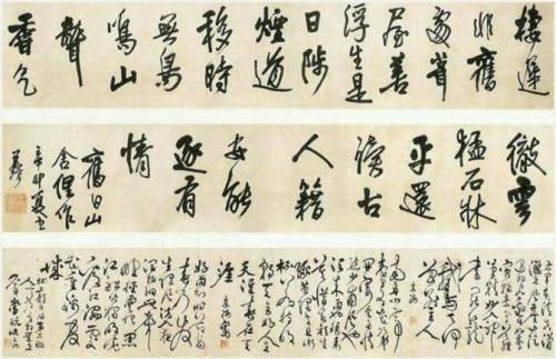 2019年张弼书法鉴定哪里图片