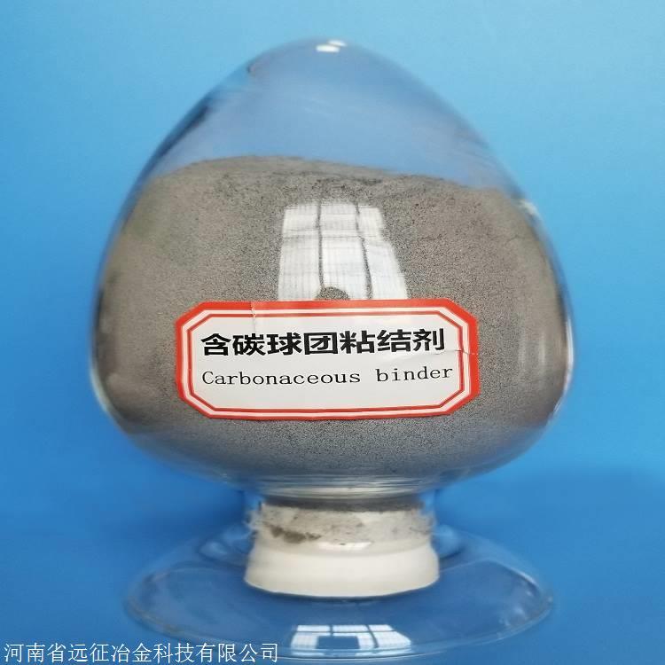 含碳球团粘合剂厂家直销