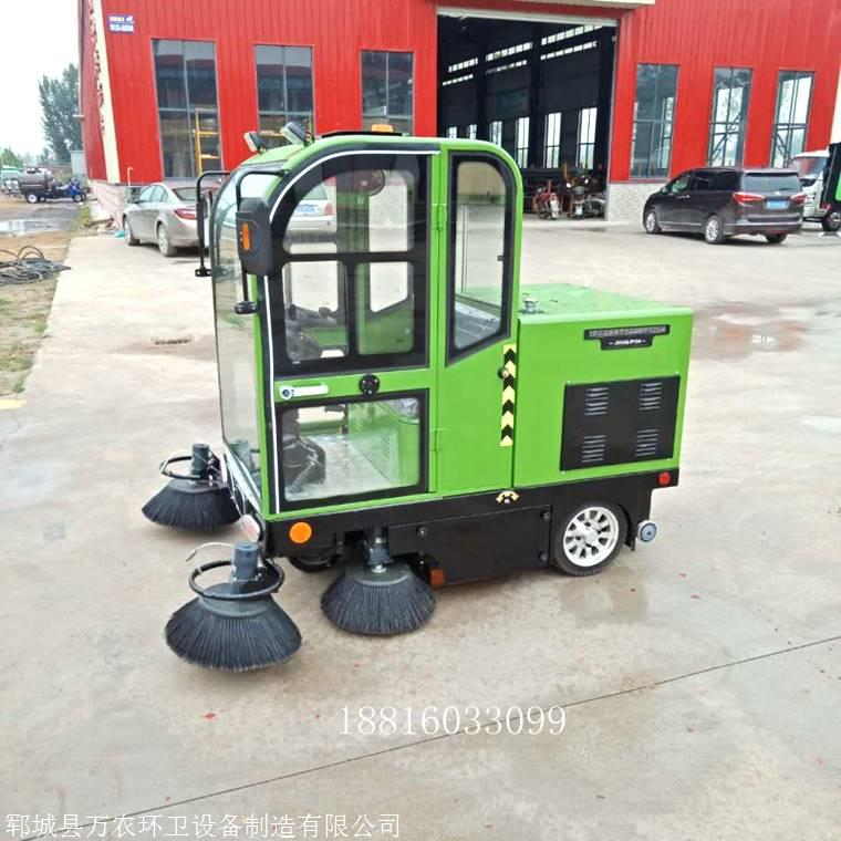 小型扫路车   公路小型清扫车