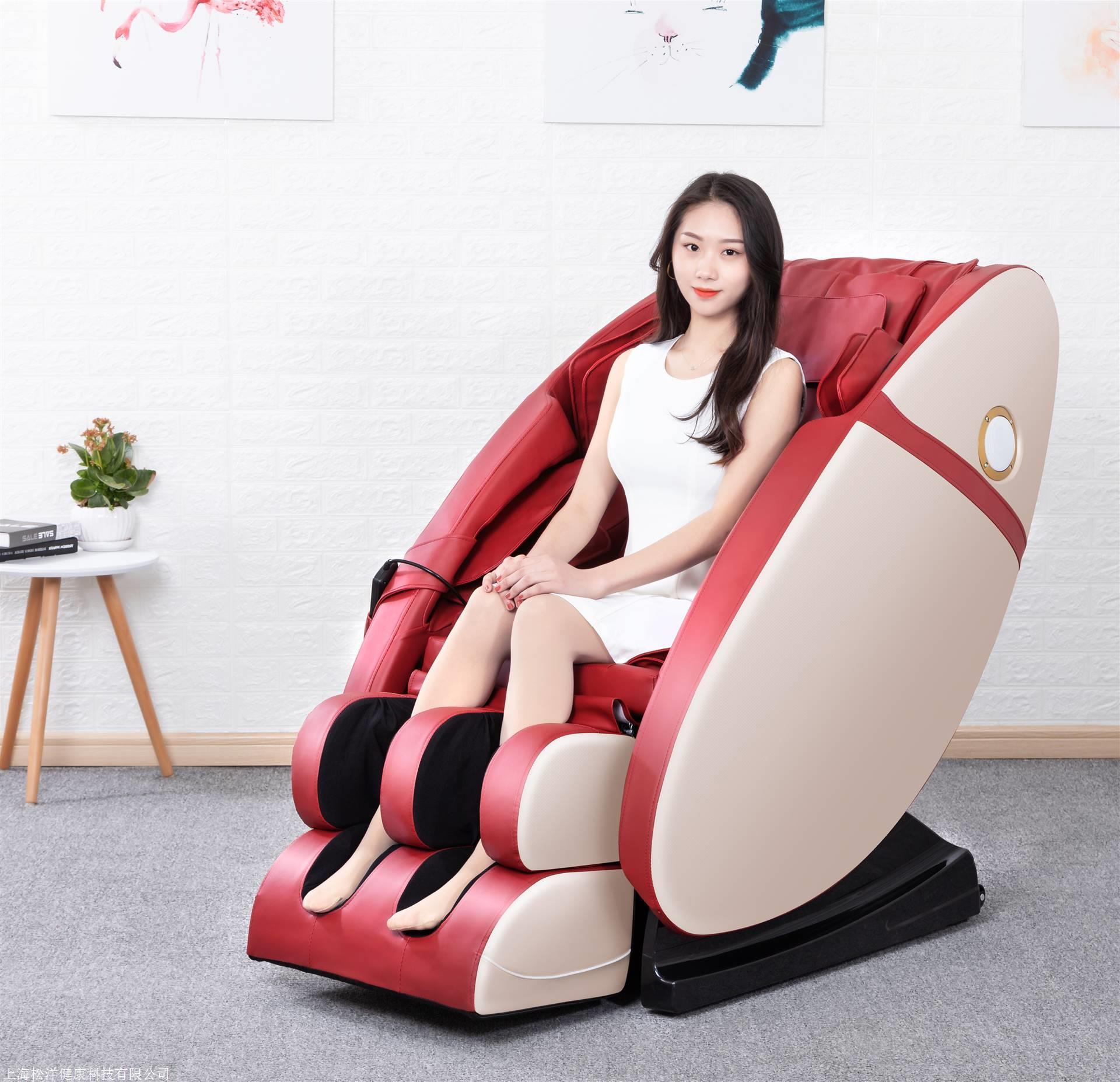 按摩椅品牌排名按摩椅生产厂家
