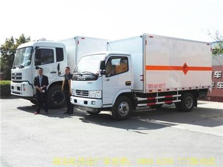 3.8吨民爆同载车青海西宁报价