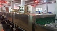 大型餐具清洗消毒设备