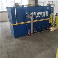 气浮机设备厂家定制养殖污水处理