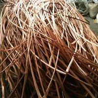 珠海专业废铜回收 废铜回收电话多少