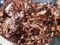 中山专业废铜回收公司
