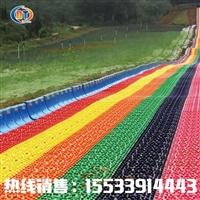 网红彩虹滑道四季七彩旱雪滑梯 草旱地滑雪游乐设备厂家直销