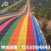 彩虹滑道的生产厂家 有钢材 木板和塑胶板 小孩子玩耍的必备设备