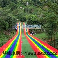 场彩虹滑道设计 滑草滑道 大型户外斜坡 极速惊险刺激