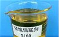 橡塑多功能硅烷偶聯劑SI69