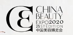 上海百文会展有限公司