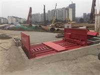 新闻工地渣土车辆洗车池惠州厂家