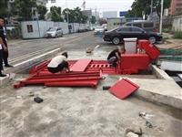 苏州建筑工地滚轴式洗车台清洗彻底
