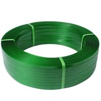 塑钢带生产厂家 pet塑钢带 临沂塑钢带
