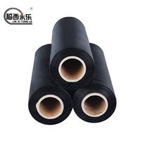 黑色缠绕膜生产厂家 黑色拉伸膜 pe 拉伸缠绕膜报价