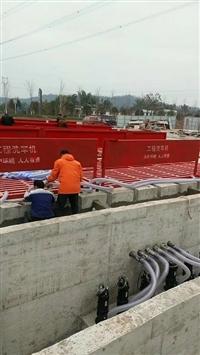 九江厂家工地泥土车辆洗车设施