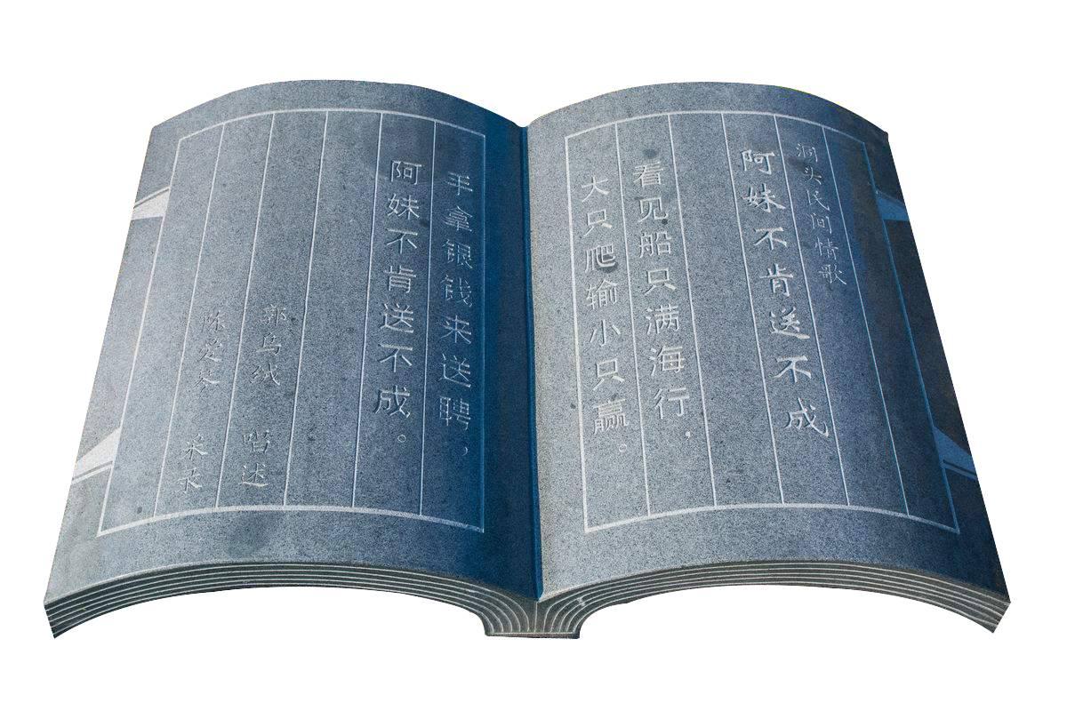 惠安闽兴福石雕厂供应校园雕刻石雕书本