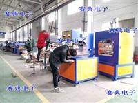 河北pvc高频热合机塑料包装封口机厂家现货