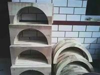 空調木托//空調木托//空調木托規格變徑