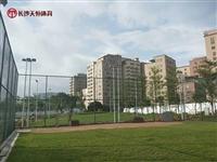 衡阳室外篮球场围网安装 衡东小区运动场安全围网拼装