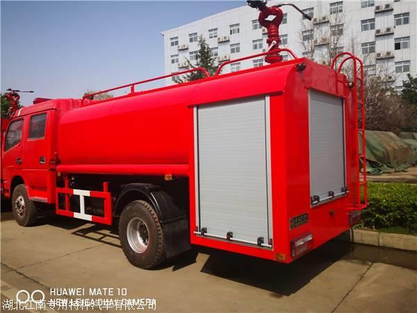 泰州江南11吨消防车多少钱