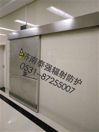 放射科铅板防护门哪里直销直供