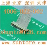 0.25mm间距极细同轴电缆日本KEL连接器XSLS00-30-A科陆电子接插件