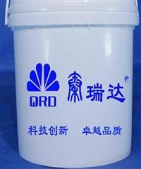 西安防銹乳化油