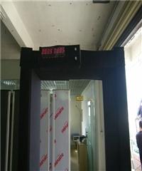 折叠式安检门